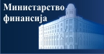 Министарство финансија