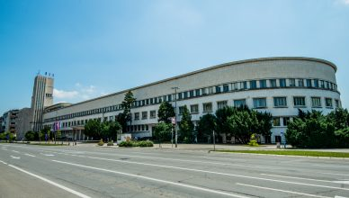 Зграда Покрајинске владе